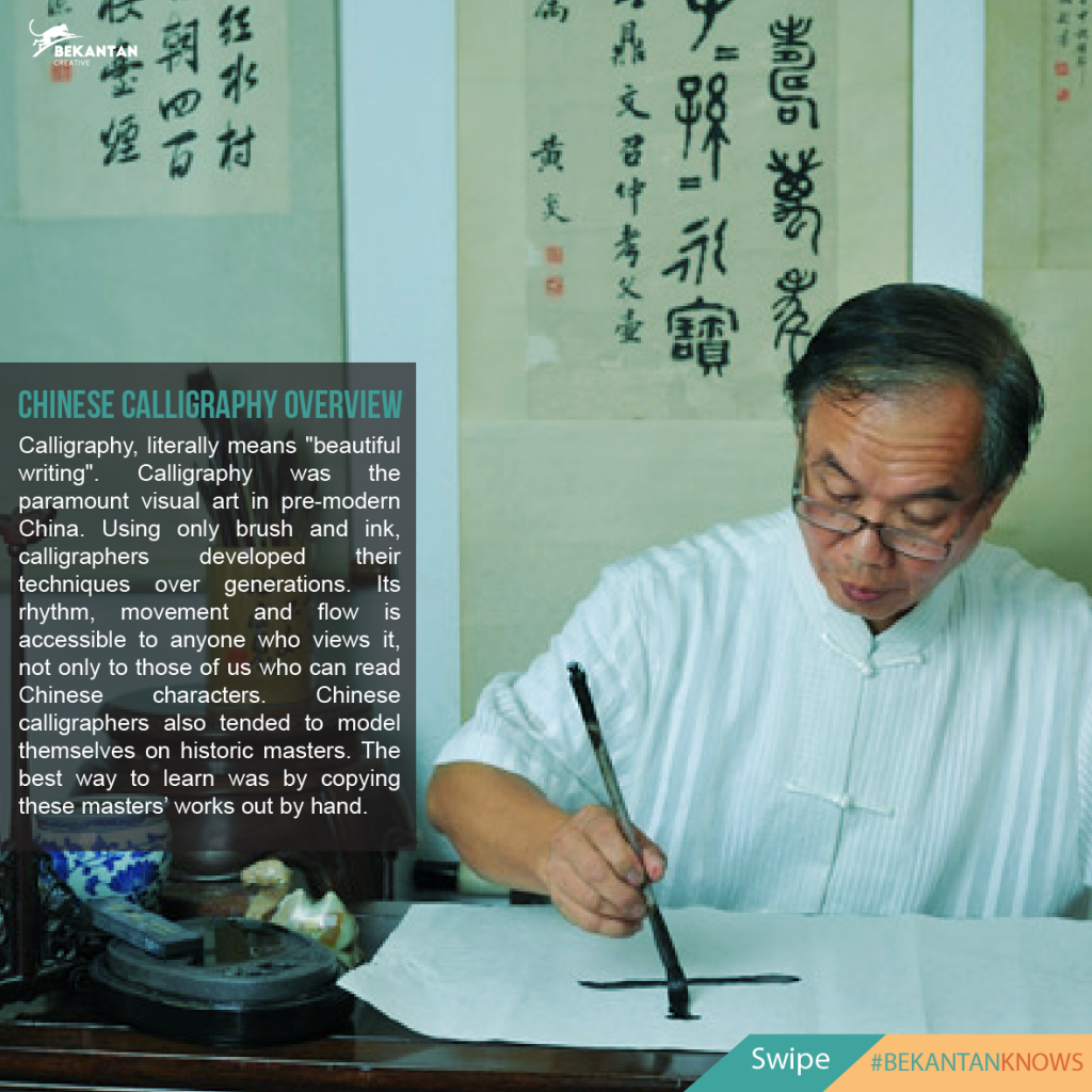 bekantan knows the beautiful letter art of chinese calligraph
